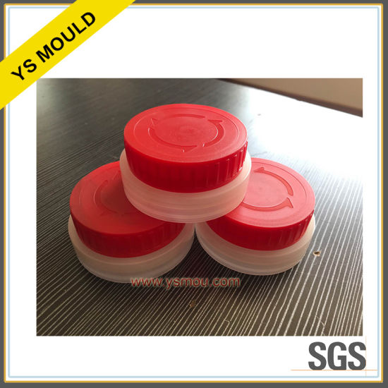 Assembly Oil Cover Mould