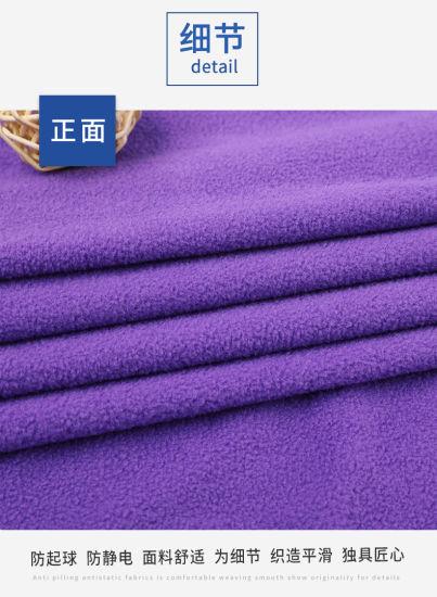 Factory Direct Sale Micro Polar Fleece Fabric for Hardshell Jacket