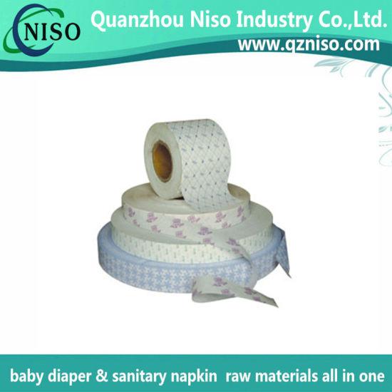 Hygienic Grade Silicon Release Paper Strip for Sanitayr Napkin (RP-0123)