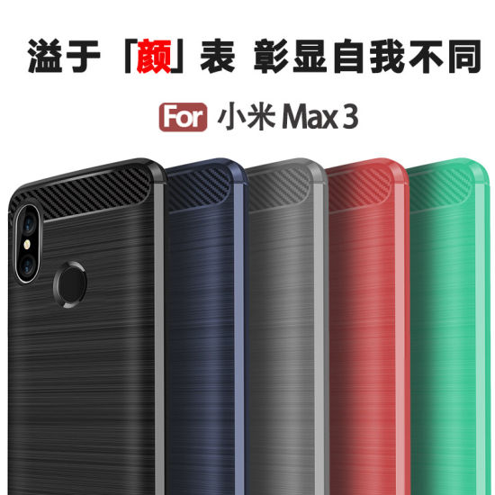 798f561af5b China High Quality Factory Mobile Phone Case for Xiaomi Mi Max 3 ...