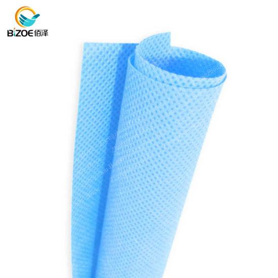 China Wholesale 25GSM Polypropylene Spunbond Nonwoven