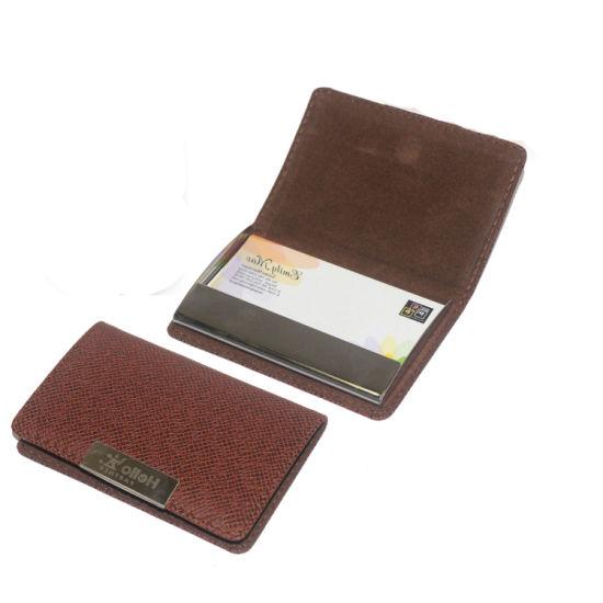 PU Leather Name Card Case (1031)