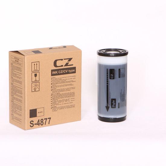 CZ 180 Ink Top Quality for Use in CZ1860 B4, CZ180 A4 Digital Duplicator Ink