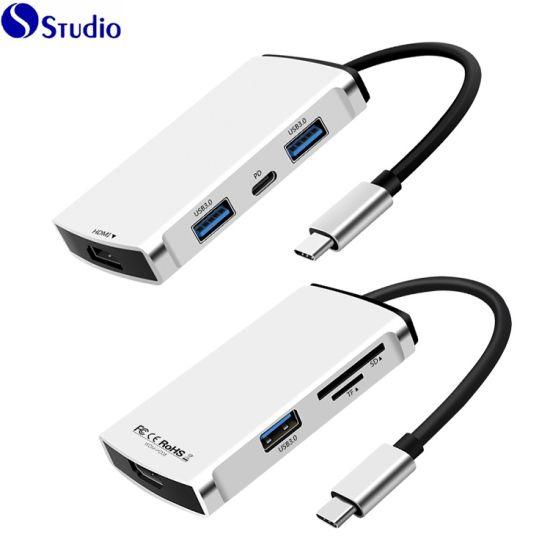 USB Hub & USB C Hub / USB Type C Docking Station USB Hub Adapter 7 in 1  Ports High Speed USB Por Hub