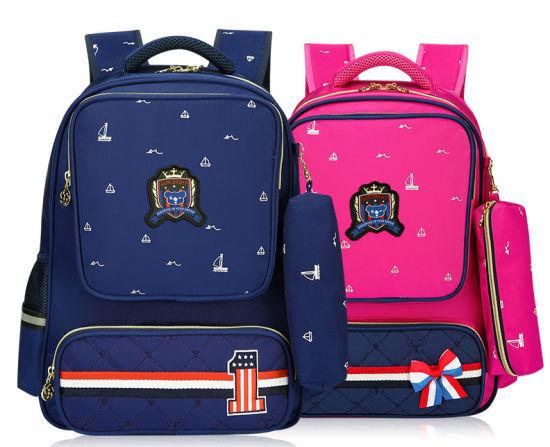 Double Shoulder Primary School Students Kids Children Child Schoolbag Satchel Pack Backpack Bag (CY8909)
