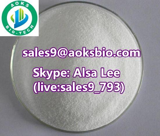 99.5% Acrylic Third Monomer Sodium Methallyl Sulfonate, CAS No. 1561-92-8