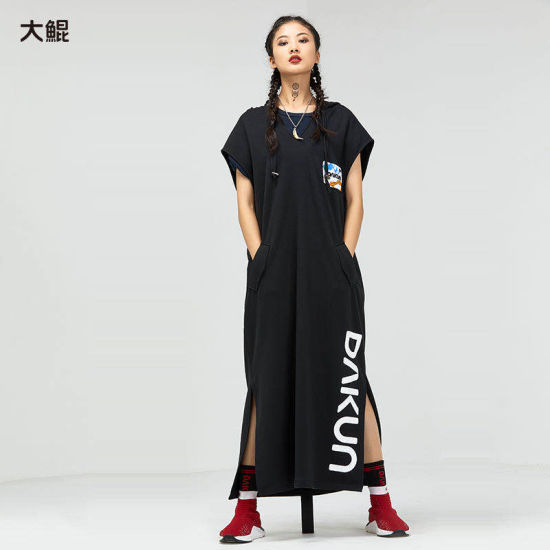 Chinese Famous Brand Dakun Women's Clothes Fashion New Design Hoody Dress