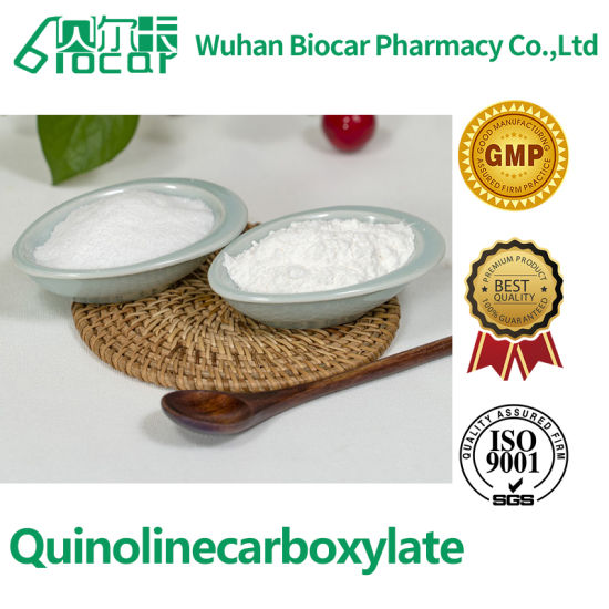 High Quality Pharmaceutical Raw Materials with Price (CAS 112811-71-9)