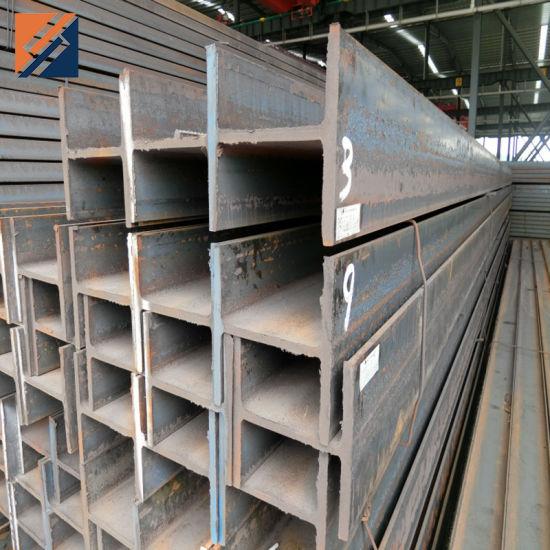 150X75X4X4 200X100X6X6 304 316 Stainless Steel H Beam