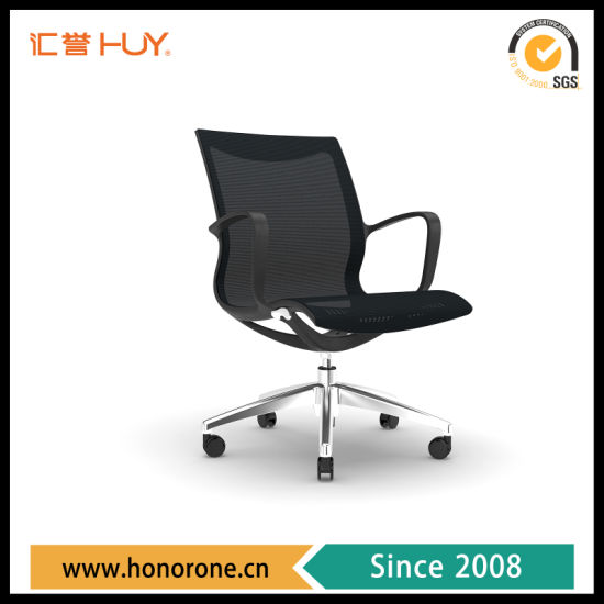 China High Tech Design Ergonomic Office, Chair Tech Furniture