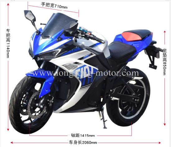 Electric Sports Motorcycle Kawasaki V6 Top Speed 120km/H