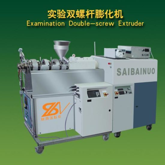 New Condition Ce Standard Lab Twin Screw Extruder pictures & photos