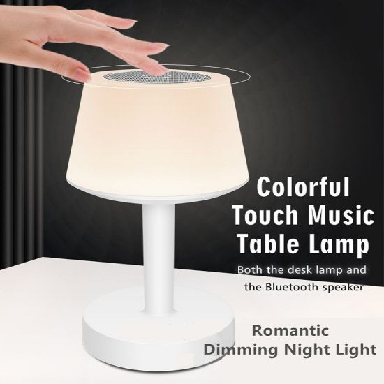 LED Music Table Lamp Bluetooth Speaker Touch Sensitive Dimming Desk Lamp Speaker 7 Colorful Night Lights