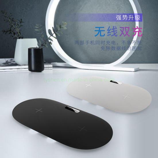 Slim Panel Design, Twin Wireless Charger, Double Wireless Charger pictures & photos