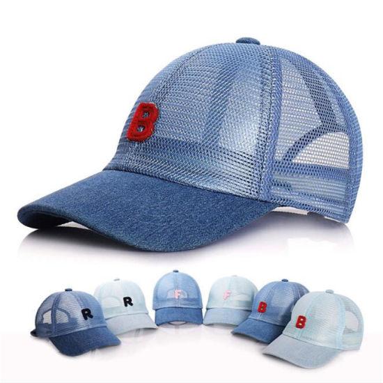 Summer Children′ S Mesh Baseball Hat Small Letter Baby Shade Full Mesh Breathable Hat