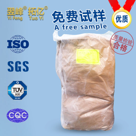 Water Extinction Powder/Flatting Agent 5000-11000 Mesh pictures & photos