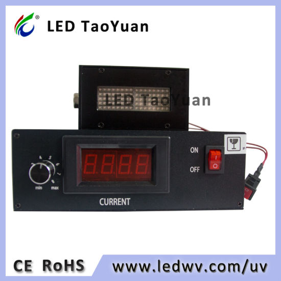 UV LED 365nm Curing System 200W Lamp