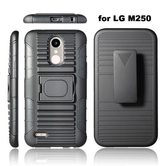 New Arrivals Full Protective Mobile Phone Shell for LG K20 Plus K10 2017 Case