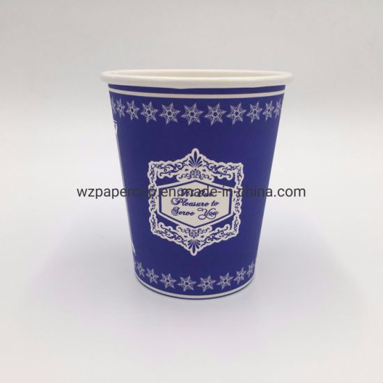 Factory Price PE Coated Disposable Single Wall 8oz Coffee Cup