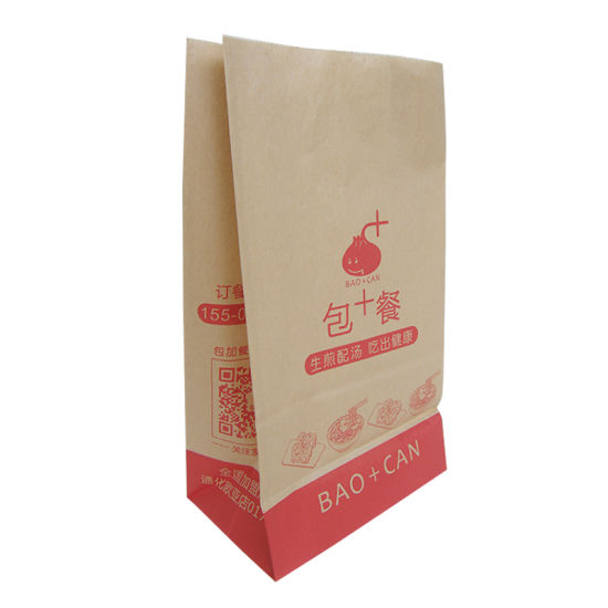 Custom Made Promotional Cheap Small Brown Kraft Paper Bags pictures & photos