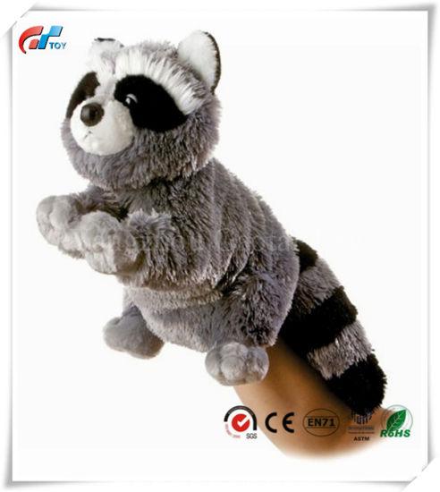 Raccoon Plush Stuffed Animal Plush Toy Gifts for Kids Cuddlekins 12 Inches