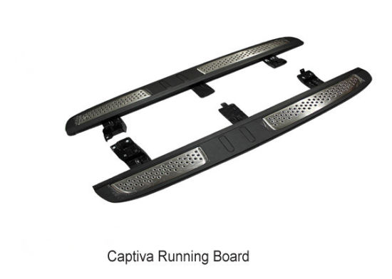 Captiva Side Step Running Board Side Bar for Chevrolet