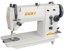 Zigzag Sewing Machine 20u33
