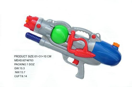 En-71 Approval Children Plastic Water Gun Summer Toys (H0102177) pictures & photos