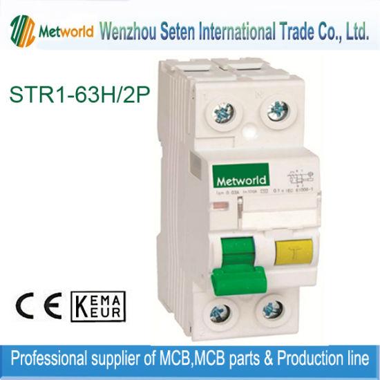 Residual Current Circuit Breaker / RCCB (STR1-63H/2P)