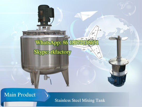 600L Stainless Steel Mixing Tank with High Shear Emulsifier pictures & photos