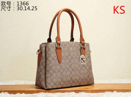 Luxury Women Shoulder Handbag 3 Pieces of Women Tote Handbag pictures & photos