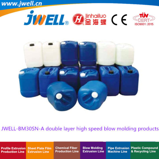 Jwell -30L Single|Double Layer Blow Molding Recycling Making Extrusion Machine for 15-30L Car Pipe and Chemical Packaging Jerrycan