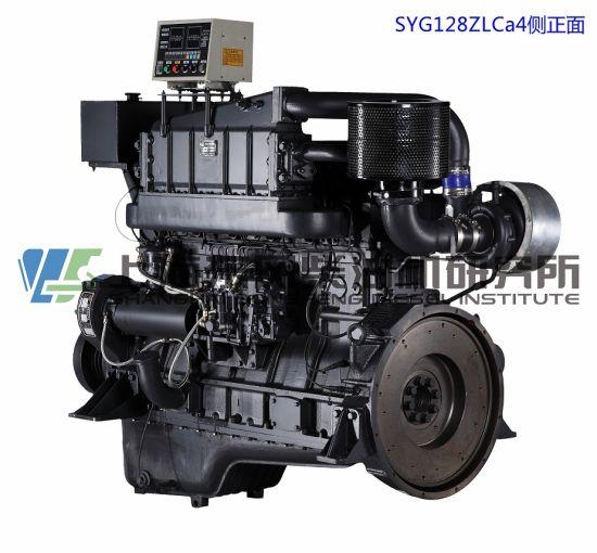 Marine, G128, 283kw, 1500rmp, Shanghai Diesel Engine for Generator Set,