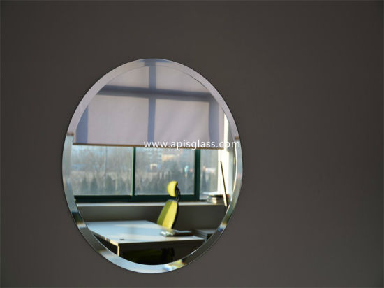 Decorative Frame Mirror/Dressing Mirror/Bathroom Mirror/Furniture Mirror/Shower Room Mirror pictures & photos