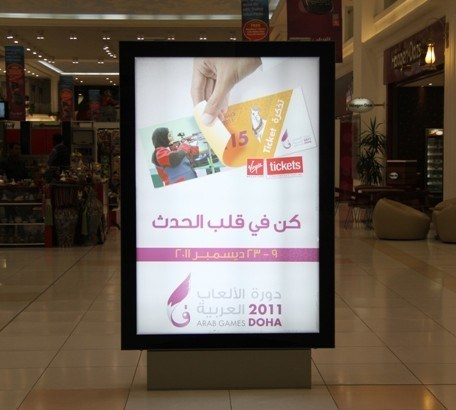 Shopping Mall Stand Poster Light Box pictures & photos