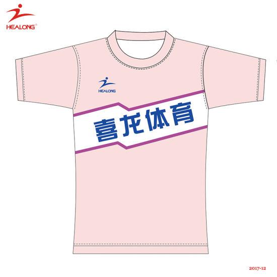 389d924c20 China Healong Hot Sale Sportswear 3D Style Sublimation Men T-Shirt ...