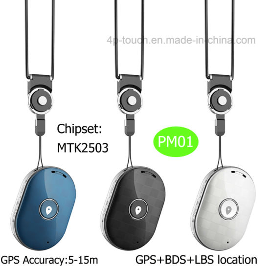 2017 New Developed GPS Tracking Device for Pet Pm01 pictures & photos