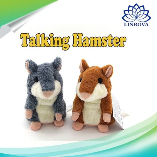 China Russian Talking Hamster Pet Speaking Record Electrical Plush