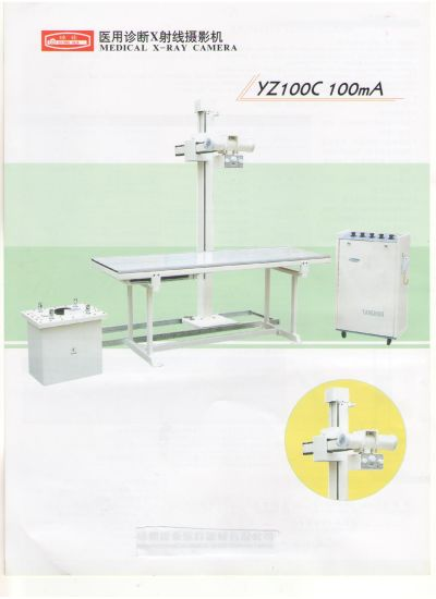 X-ray Machine (YZ-100C) Ce pictures & photos