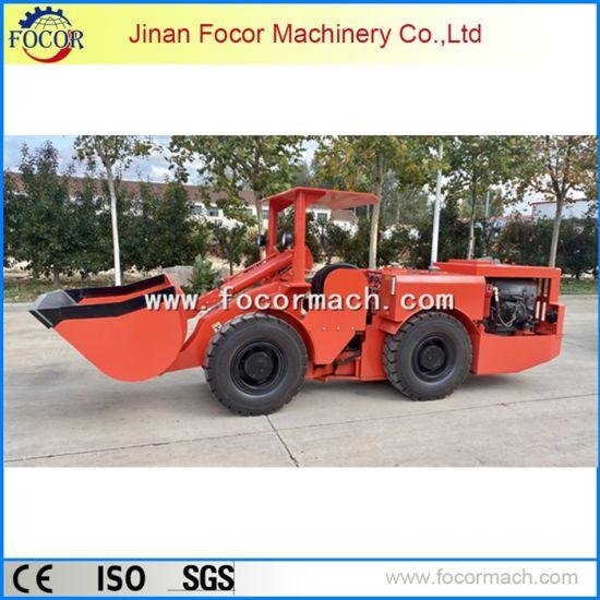 Fkwj-0.6 Diesel Scooptram Mining Scraper