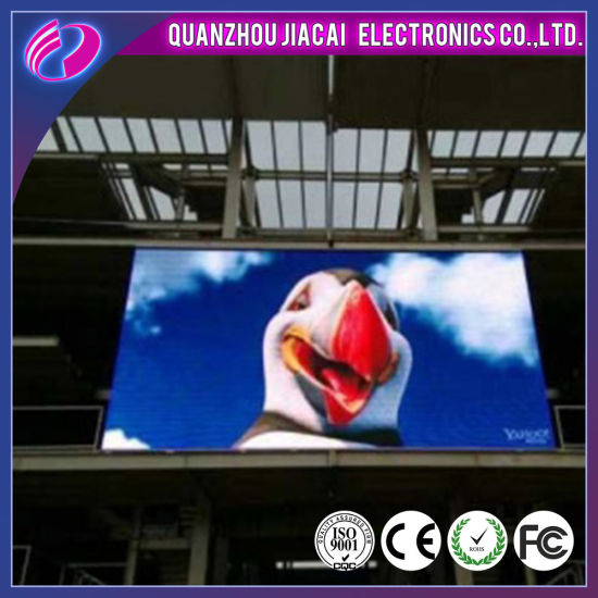 P10 Outdoor Full Color Advertising Display