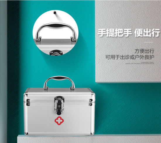 Aluminum Medical Case with Portable Handle (AB016-5)