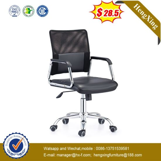 Wholesale Cheap Black Office PU Leather Chair pictures & photos
