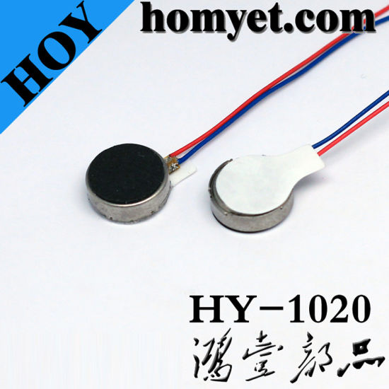 Coin Type Mini DC Vibrating Motor/Electric Motor with Cables for Mobile (HY-1020) pictures & photos
