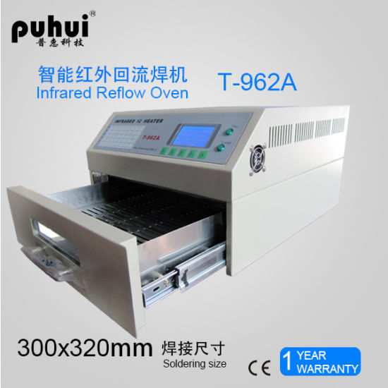 Reflow Oven, 8 Intelligent Temperature Waves Heating, Desktop Reflow Oven, Infrared Reflow Oven, BGA IrDA Welder, SMT Reflow Oven Puhui T962A pictures & photos