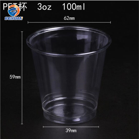 3oz 100ml Clear Disposable Plastic Pet Cup with Lid Custom Printed pictures & photos