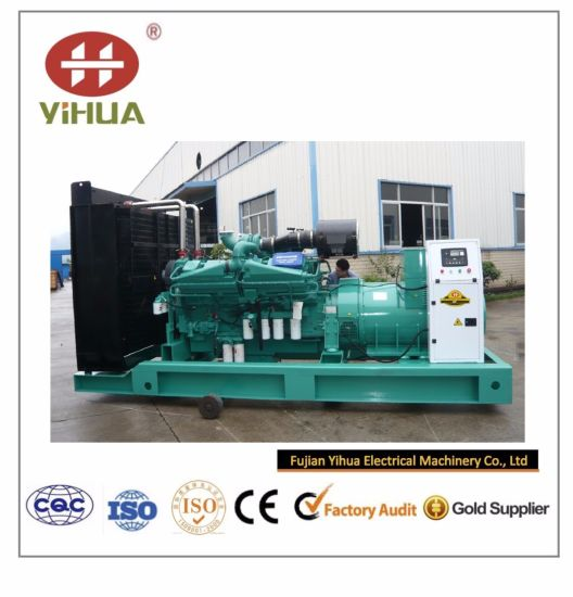 Cummins Diesel Genset (225kVA~1562.5kVA) pictures & photos