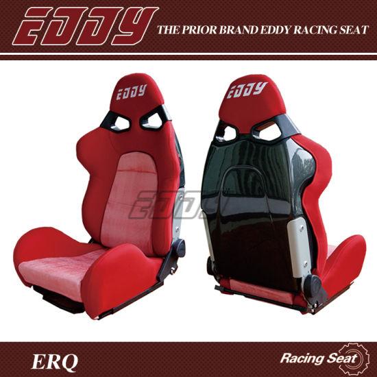 Car Seat Replica Bride Cuga Style Reclining Racing