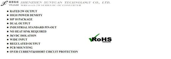 China 3kvac Isolation Voltage with Shortcircuit Protection