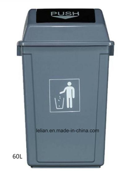 2018 New Garbage Rubish Bin Cheap Trash Cans Office Waste Bins (LL RBC002)